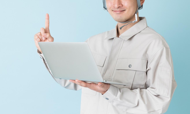 とび職の求人に応募する前にチェックすべきこと